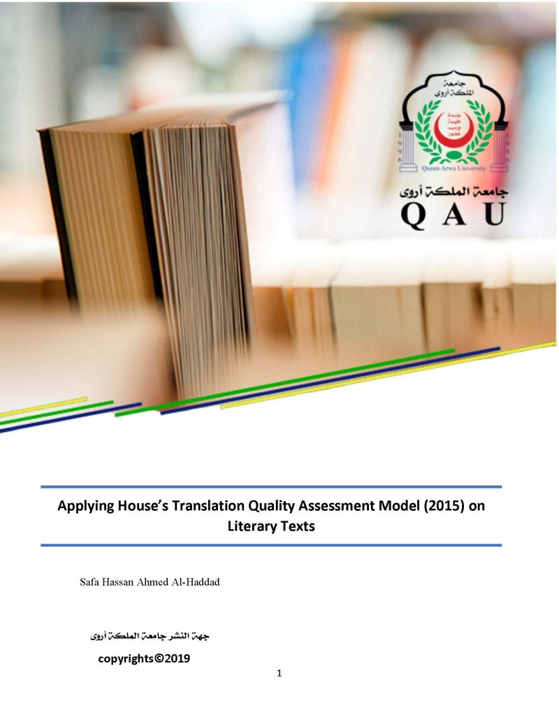 Applying House's Translation Quality Assessment Model (2015) on Literary Texts