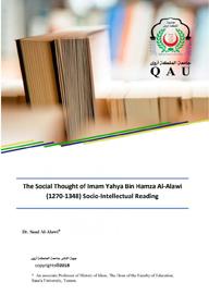 The Social Thought of Imam Yahya Bin Hamza Al-Alawi (1270-1348) Socio-Intellectual Reading
