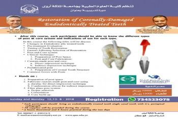 "دورة تدريبيه بعنوان ""Restoration of Coronally-Damaged Endodonically Treated Teeth"