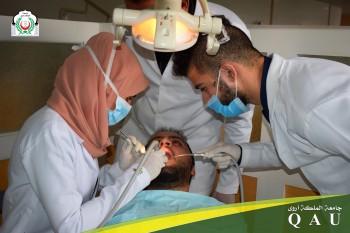 عيادات اسنان جامعة الملكة أروى تقوم بجميع المعالجات السنيه