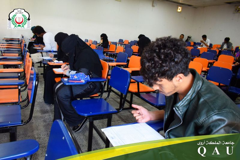 بدء امتحانات نهاية الفصل الدراسي الأول للعام الجامعي 2020/2019