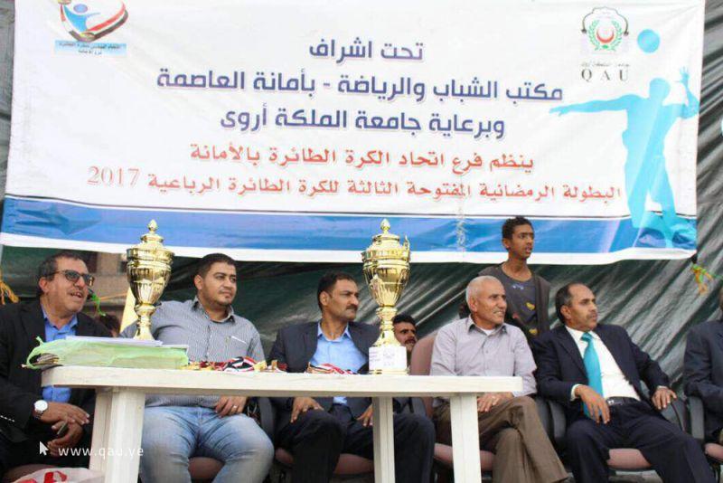 جبل هيلان يفوز على عطان ويتوج بلقب البطولة المفتوحة للكرة الطائرة بصنعاء