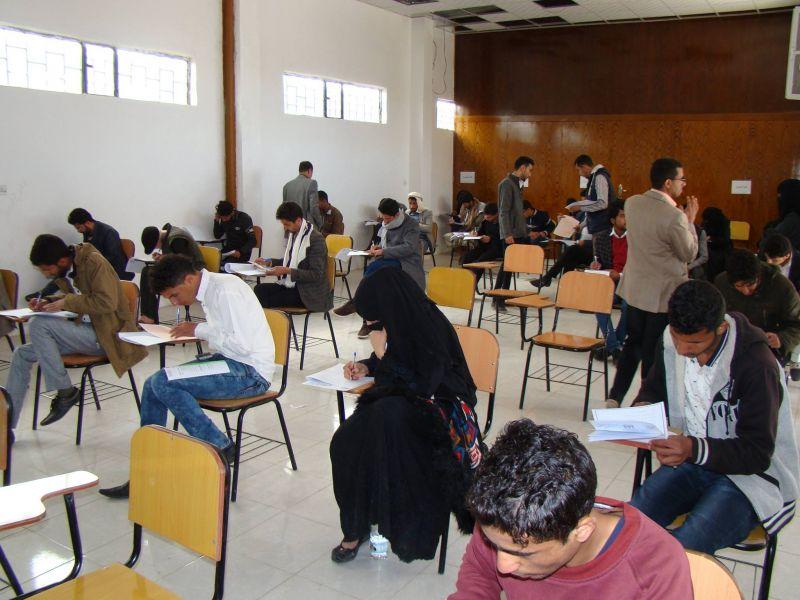 بدء امتحانات نهاية الفصل الدراسي الاول للعام الجامعي 2018/2017م