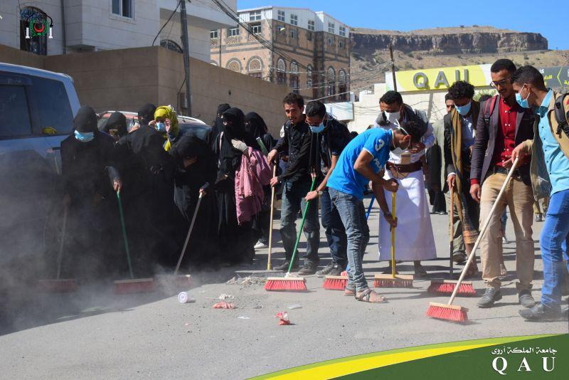 مشاركة جامعة الملكة أروى في اليوم الوطني للنظافه 2018/12/12 م