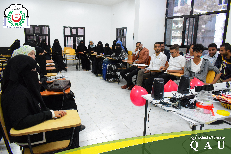 يوم مفتوح لطلبة قسم اللغه الانجليزية من الانشطة اللغوية المرتبطة بالمهارات الخمس