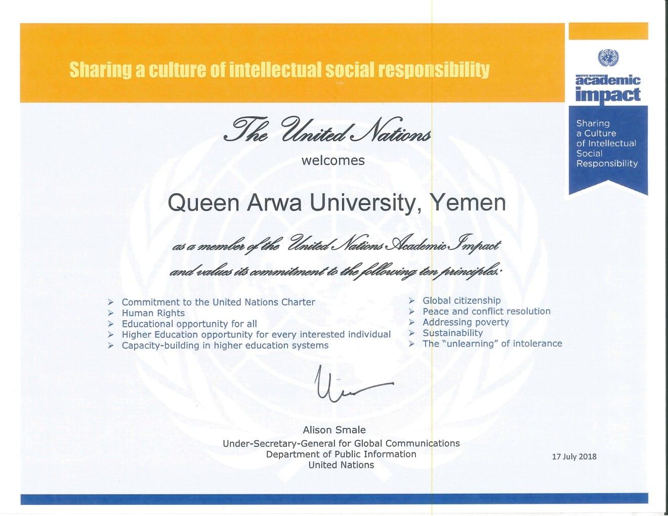 جامعة الملكة أروى تحصل علی العضوية في برنامج الأثر الأكاديمي التابع للأمم المتحدة وذلك ضمن ثلاث جامعات وطنية