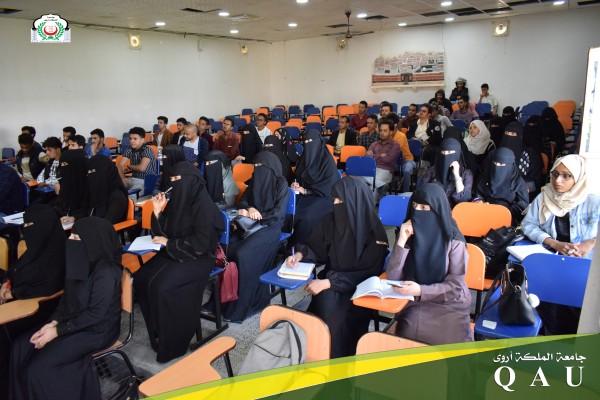 برنامج الدبلوم الإداري المجاني بالتعاون مع مؤسسة الحمدي