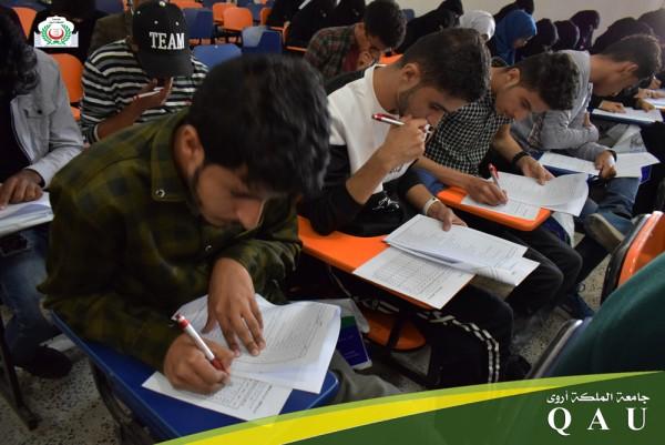 فعالية ارشادية للطلاب الراغبين بالالتحاق بالجامعات [كيف تختار تخصصك الجامعي]