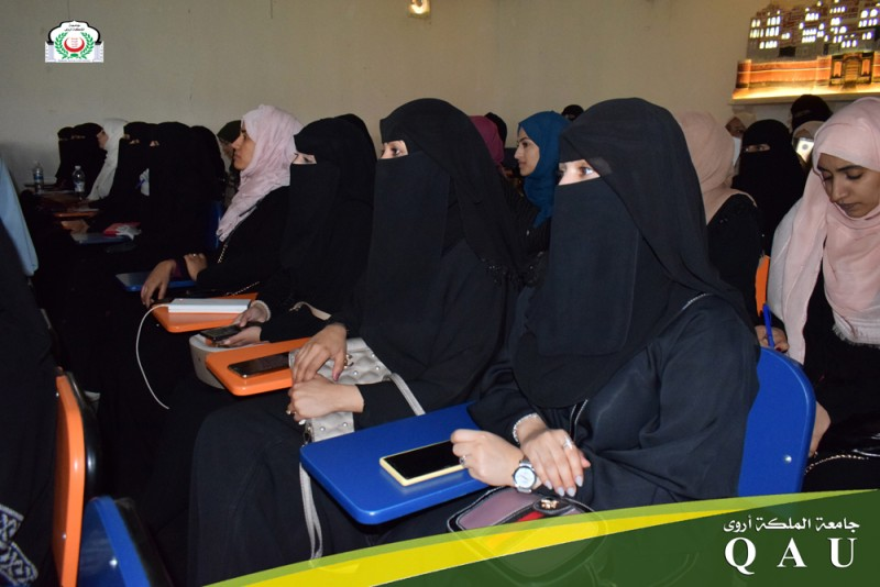 يوم علمي Dentistry leads to our needs لأطباء الأسنان في مختلف المجالات
