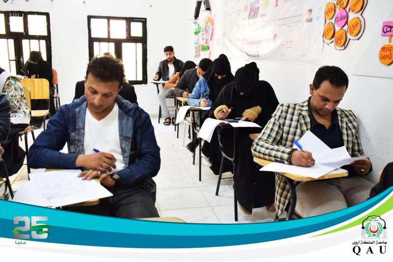 بدء عملية الإمتحانات لنهاية الفصل الدراسي الأول للعام الجامعي 2021 - 2020