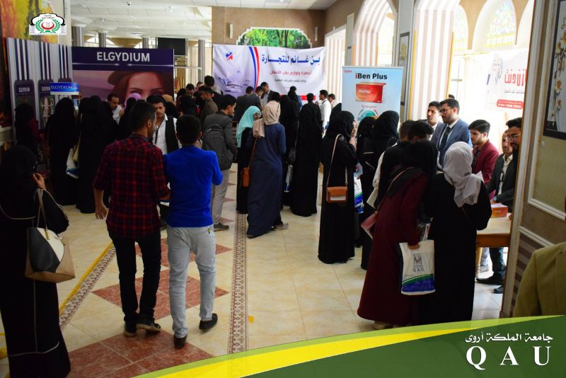 Scientific Convention Of Young Dentists
