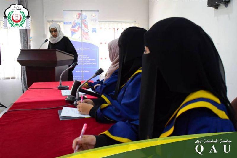 كلية الحقوق بجامعة الملكة أروى تُقيم محكمة الإفتراضية لطلابها