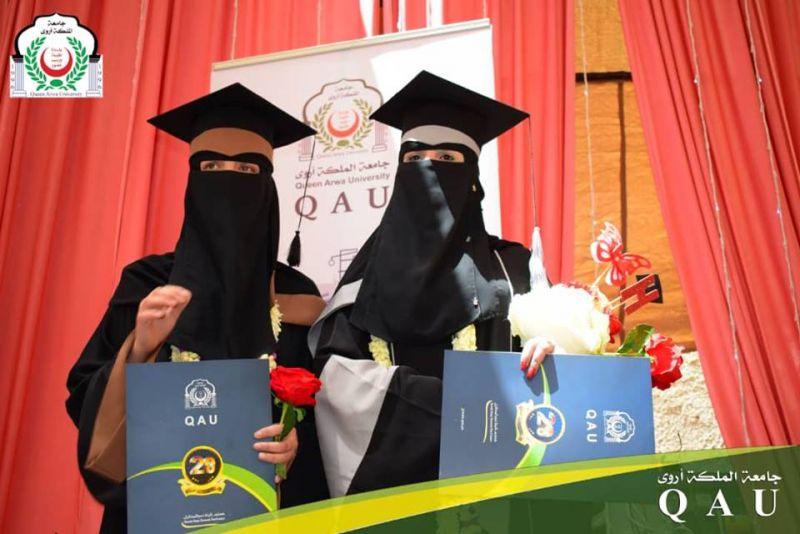 اقامت مدرسة فرسان التقنية الحديثة برعاية جامعة الملكة أروى حفل تخرج دفعة (آن لنا أن نكون)