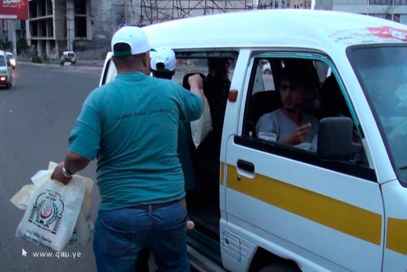 أقامت جامعة الملكة اروى حملة [ إفطار الصائم ] بتوزيع وجبات إفطار للمشاة والمركبات