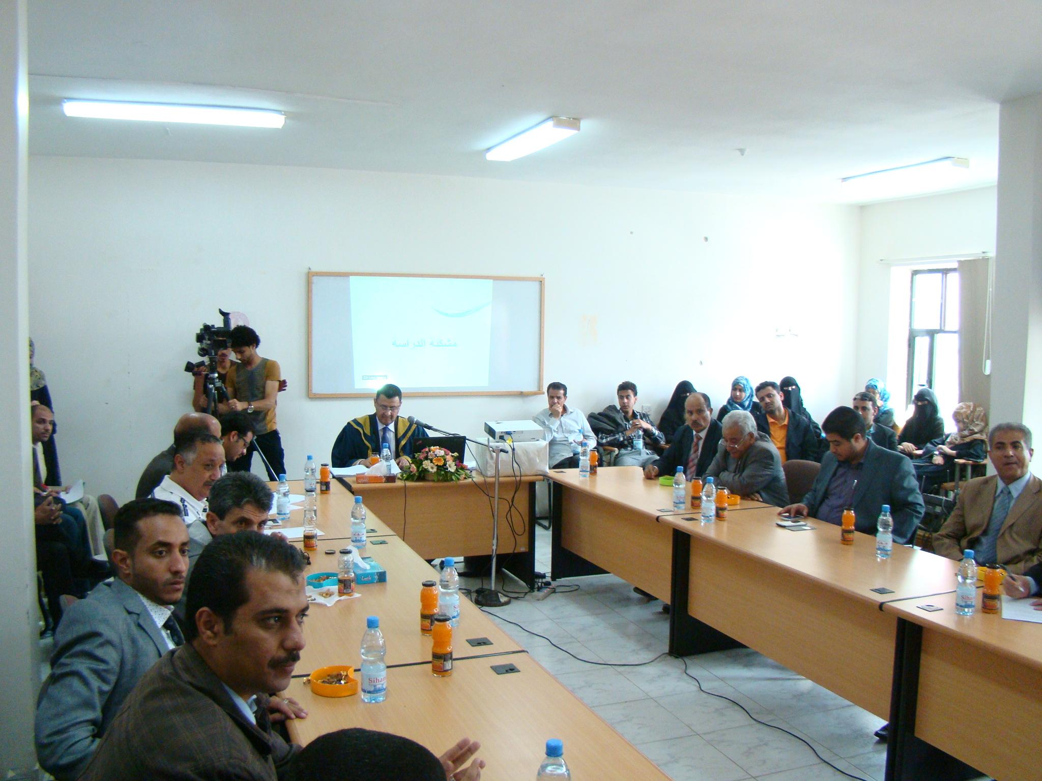 كلية الدراسات العليا - مناقشة الطالب عمر محمد غالب