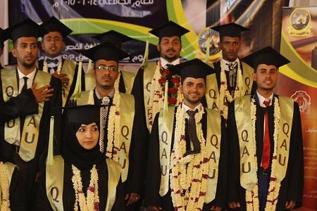 حفل التخرج الاكاديمي للدفعة السادسة عشر - دفعة رغم الدمار