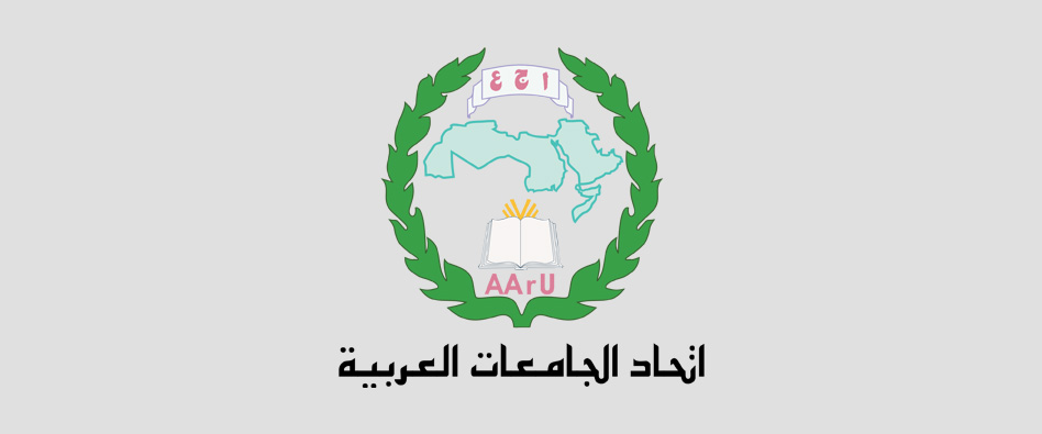 Member of the Union of Arab Universities